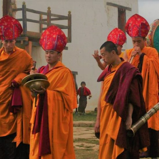 bhoetan reis