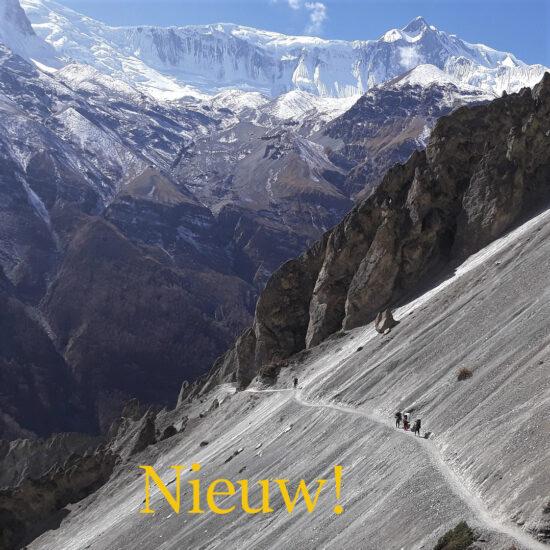 tilicho meer trekking